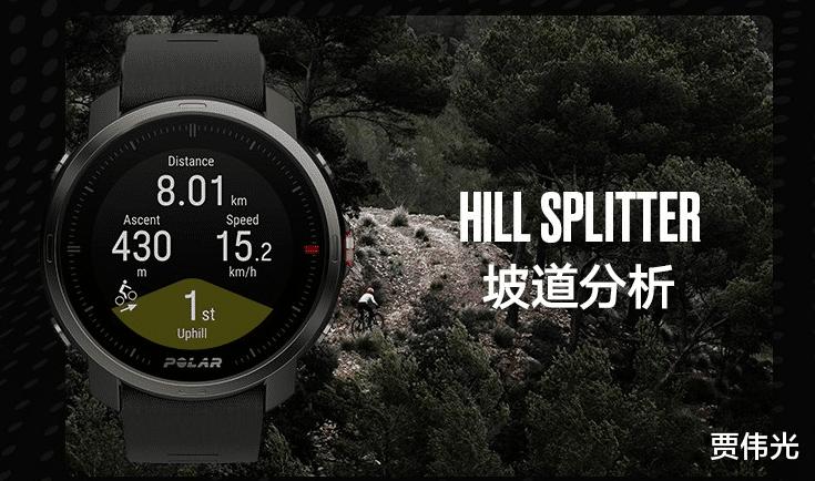 Polar Grit X Pro智能手表发布:防水深度100米、可承受50度高温